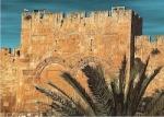 Present Day Gate/Wall of Jerusalem.