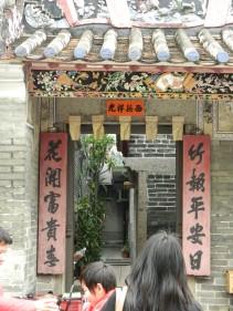 A walk through the Heritage Village - Colonial Hong Kong.
