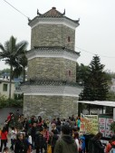 Colonial Tower for ancestor worship.